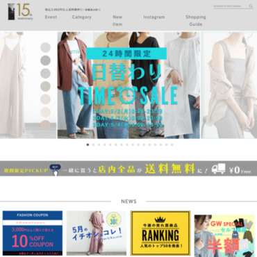 http://www.rakuten.ne.jp/gold/andit/