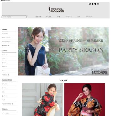 http://www.rakuten.ne.jp/gold/hongkongmadam/