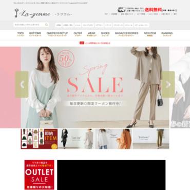 http://www.rakuten.ne.jp/gold/la-gemme/