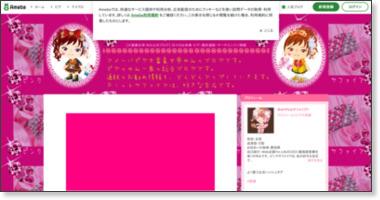 http://ameblo.jp/hiya425/
