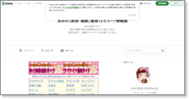 http://ameblo.jp/hiya426/