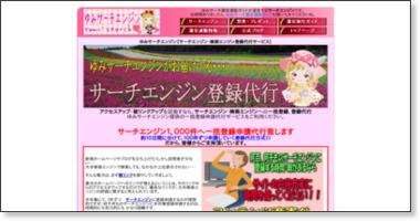 http://www.yumi-search.com/ad/