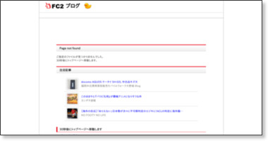 http://yumisearch.blog.fc2.com/