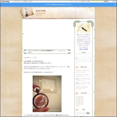 http://rcworks.exblog.jp/