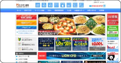 http://hirose-fx.co.jp/