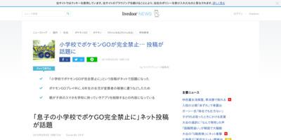 http://news.livedoor.com/article/detail/11849844/