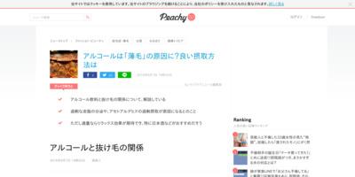http://news.livedoor.com/article/detail/11859837/