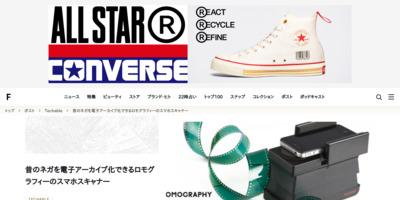 昔のネガを電子アーカイブ化できるロモグラフィーのスマホスキャナー | Fashionsnap.com