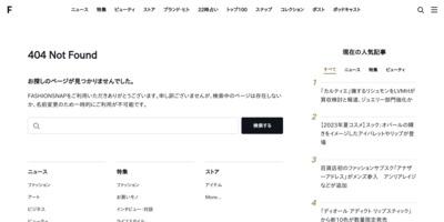 事務作業もデザインされる時代へ | Fashionsnap.com