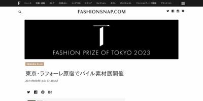 東京・ラフォーレ原宿でパイル素材展開催 | Fashionsnap.com