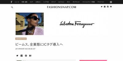 ビームス、全業態にICタグ導入へ | Fashionsnap.com