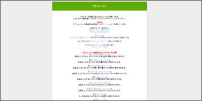 http://maker.usoko.net/