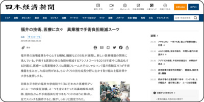 https://www.nikkei.com/article/DGXMZO2833410019032018LB0000/