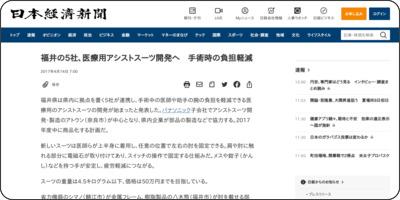 https://www.nikkei.com/article/DGXLZO15285900T10C17A4LB0000/