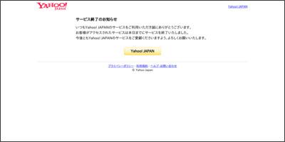 http://dir.yahoo.co.jp/