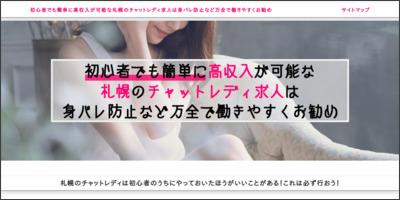 http://newsing.jp/