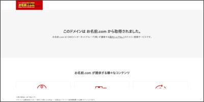 http://tipoca.jp/