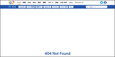 http://www.iza.ne.jp/bookmark/