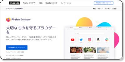 http://www.mozilla.jp/firefox/download/older/