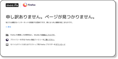 http://www.mozilla.jp/firefox/preview/