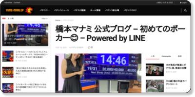 http://www.yume-maru.jp/fold_line/top/index.html