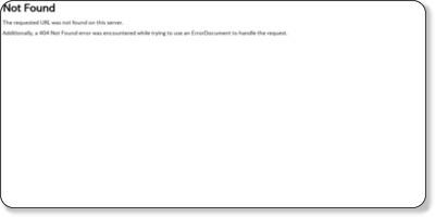 http://www.city.buzen.lg.jp/kanko/shizen/saionoipponnzakura2012.html