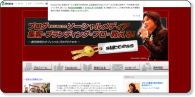 http://ameblo.jp/1kanaeru