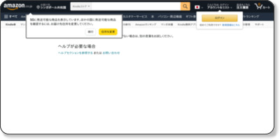 http://www.amazon.co.jp/gp/search/?rh=n%3A2250738051%2Cp_lbr_publishers_browse-bin%3A%E8%A7%92%E5%B7%9D%E6%9B%B8%E5%BA%97&bbn=2250738051&sort=paidsalesrank&unfiltered=1&ie=UTF8&qid=1390222244&lo=digital-text&tag=httfwemidcojp-22