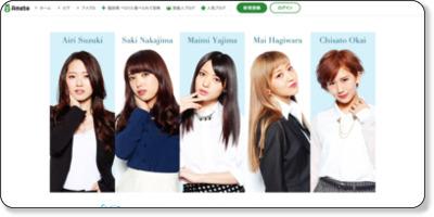http://ameblo.jp/c-ute-official/theme-10088966195.html