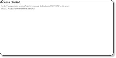 http://www.yamada-denkiweb.com/4150747013