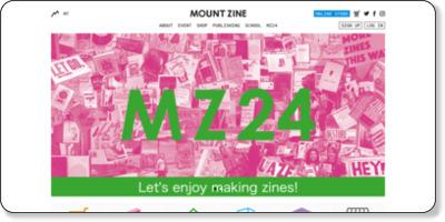 https://zine.mount.co.jp/