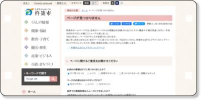 https://www.city.kitsuki.lg.jp/event/4257.html