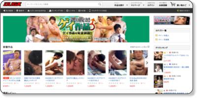 http://click.duga.jp/main/gay.html/7594-01