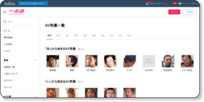 http://click.dtiserv2.com/Direct/9018999-18-136378/projects/actors/index.htm