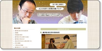 http://kifulog.shogi.or.jp/ousho/