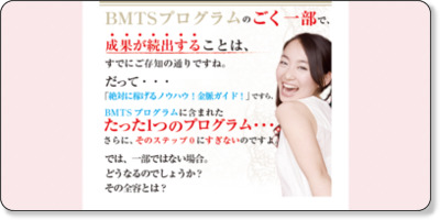 http://ibsa-box.jpn.com/5min_secret/