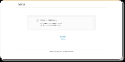 http://page.mixi.jp/view_page.pl?page_id=104156
