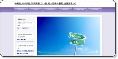http://ocn2.sakura.ne.jp/mindart-friends/taikendan/