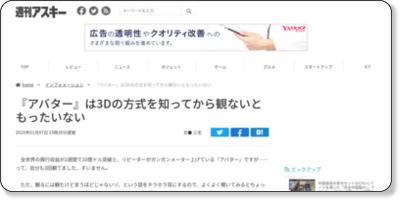 http://weekly.ascii.jp/elem/000/000/014/14903/