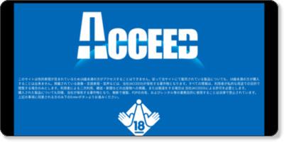 http://www.acceed.jp/