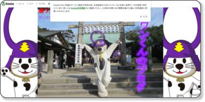 http://ameblo.jp/karawankun/entry-10502329293.html