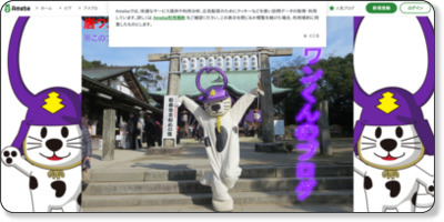 http://ameblo.jp/karawankun/entry-10549202966.html