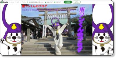 http://ameblo.jp/karawankun/entry-10654085850.html