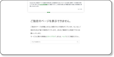 http://ameblo.jp/nagoya400/entry-10649820364.html