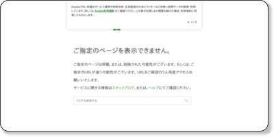 http://ameblo.jp/nagoya400/entry-10733505417.html