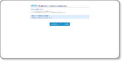 http://blog.koakkuma.jp/?eid=262