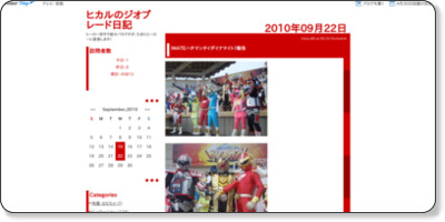 http://blog.livedoor.jp/hikaru86/archives/51680710.html