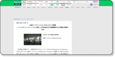 http://game.watch.impress.co.jp/docs/news/20110301_430252.html