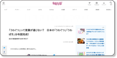 http://nlab.itmedia.co.jp/nl/articles/1408/27/news131.html