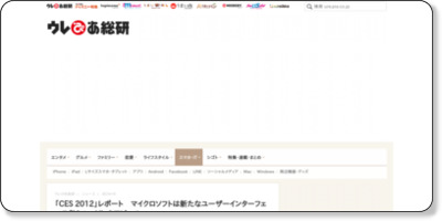 http://ure.pia.co.jp/articles/-/2339